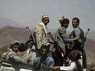 """اليمن.. ضبط مخدرات """"مخفية"""" في طريقها إلى الحوثيين"""