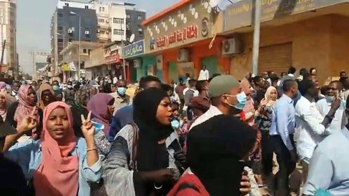 sudan protest afp