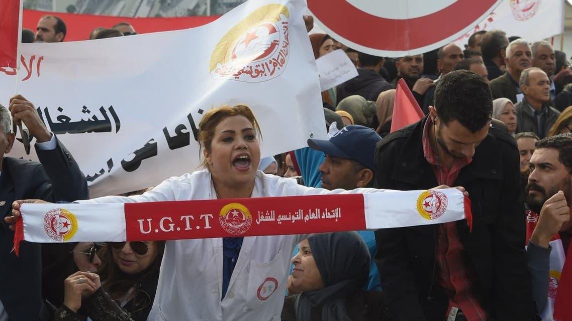 Tunisia UGTT (AFP)