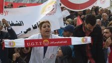 Nationwide strike paralyzes Tunisia as 670,000 public servants demand pay rise