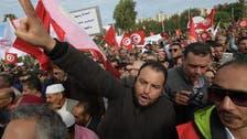 تن خواہوں میں اضافہ مسترد ہونے پر تیونس کے سرکاری ملازمین نے ملک بند کر دیا