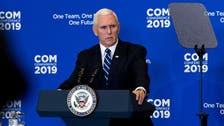 """نائب الرئيس الأميركي: إيران ضمن """"دول الذئاب المارقة"""""""