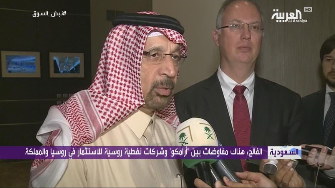 THUMBNAIL_ مقابلة مع وزير الطاقة السعودي خالد الفالح ووزير النفط الروسي