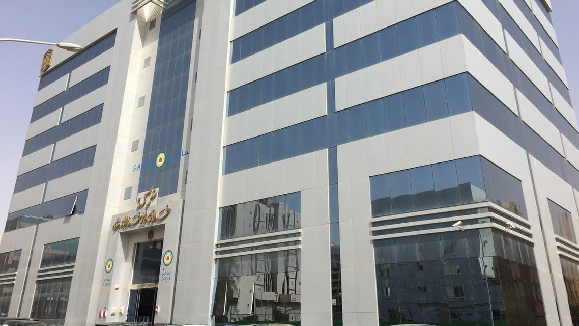 أعلنت شركة جازان للطاقة والتنمية (جازادكو) بيع المبنى التجاري المكتبي المملوك لها بالرياض إلى شركة باتك