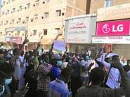 السودان.. مسيرات جديدة ومقتل محتجز يلهب كَسَلا شرق البلاد