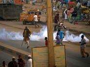 دعوة أممية لكفالة حق التظاهر السلمي في السودان