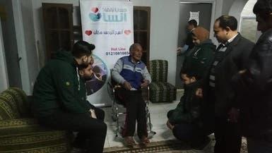 مصر.. فرق إنقاذ حكومية بالشوارع تبحث عن مشردين ومفقودين
