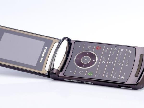 تقرير: إعادة إحياء هاتف موتورولا ريزر بشاشة قابلة للطي