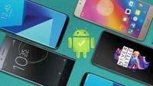 4 تطبيقات أندرويد تفحص حالة جهازك وتحدد أعطاله