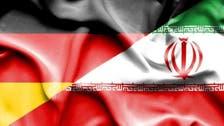 ایرانی جاسوس عسکری رازوں سے با خبر تھا : جرمنی