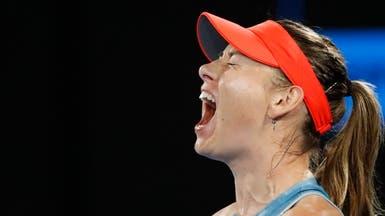 شارابوفا تجرد فوزنياكي من لقب بطولة أستراليا المفتوحة