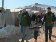وفد مركز الملك سلمان للإغاثة يجول في مخيم عرسال للاجئين