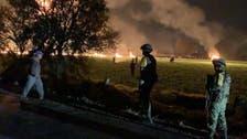 عشرات الجثث المتفحمة بانفجار خط أنابيب وسط المكسيك