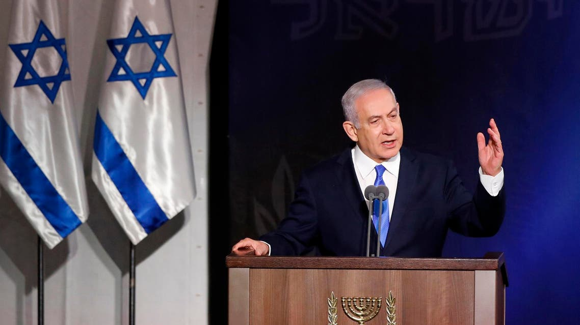 Netanyahu made the call during talks in Jerusalem with Romanian Prime Minister, Viorica Dancila. (File photo: AFP)
