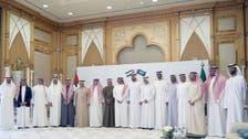 Saudi Arabia, UAE announce major transition cooperation plan