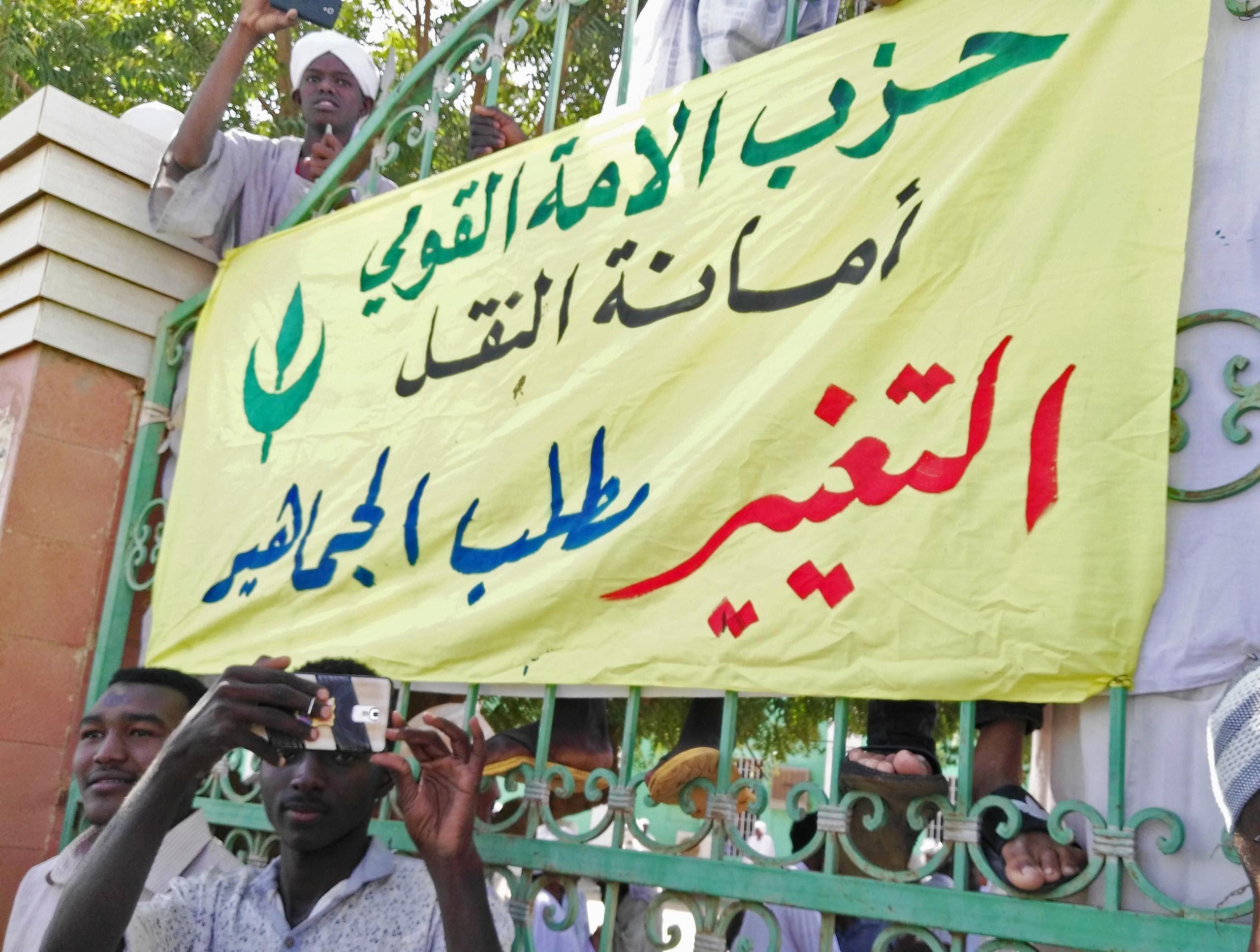 تظاهرات سودان (خبرگزاری فرانسه)