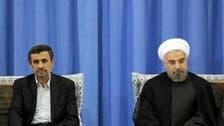 """""""ناکام دن"""" میں روحانی غائب اور احمدی نژاد کی """"فتح"""" کی علامت!"""