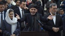 افغان صدر اشرف غنی کے بہ طور صدارتی امیدوار کاغذاتِ نامزدگی جمع