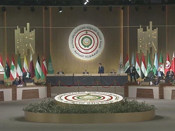 ختام قمة بيروت.. لبنان يدعو لعودة اللاجئين السوريين