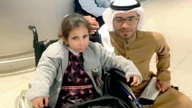 هكذا تم إنقاذ طفلة من الغيبوبة على متن الخطوط السعودية