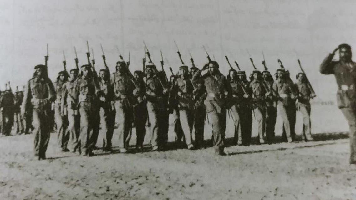 palestine and KSA History
