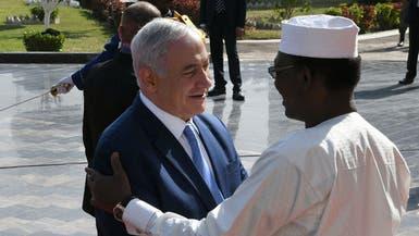 نتنياهو يعلن إعادة العلاقات بين تشاد وإسرائيل