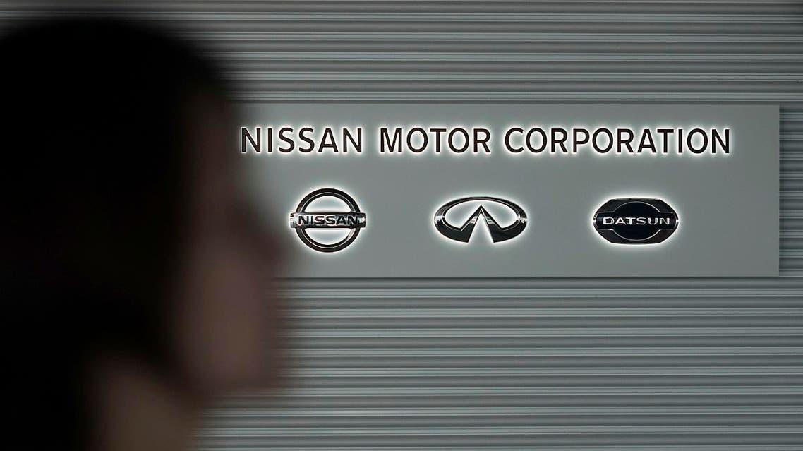 Nissan. (AP)