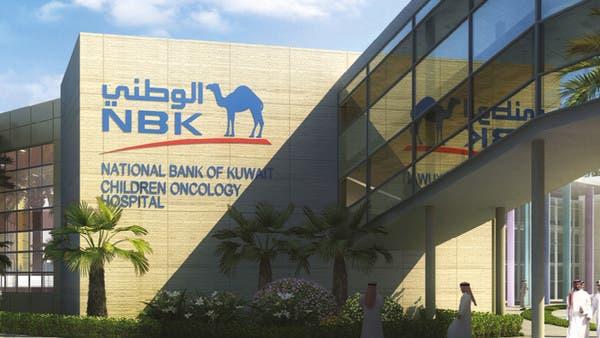 نمو أرباح بنك الكويت الوطني 7.6% لـ93 مليون دينار