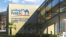 """""""البترول الكويتية"""" توقع قرضاً بـ3.2 مليار دولار مع """"الوطني""""و""""بيتك"""""""