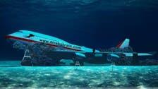 Bahrain to open world's largest underwater theme park