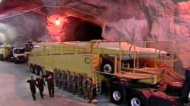 """أنفاق إيران """"السرية"""".. أسلحة نووية تحت الأرض"""