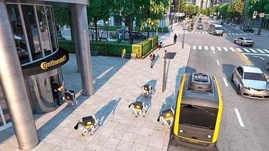 """تطور مذهل.. """"كلب روبوت"""" لتوصيل طلبات المنازل"""