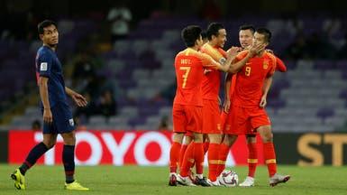 الصين تقلب تأخرها أمام تايلاند وتبلغ ربع النهائي