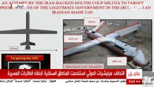 Coalition: Houthis attempting to expand use of drones in Yemen
