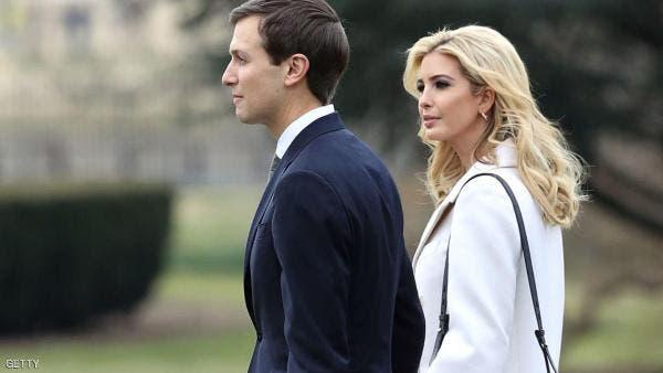 ايفانكا وزوجها