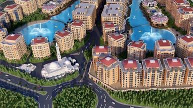 """إلغاء مشروع """"دبي لاغون""""..95% من أموال المستثمرين تتبخّر"""