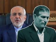 سجل حافل لمستشار ظریف السابق.. اغتصاب واستغلال نفوذ