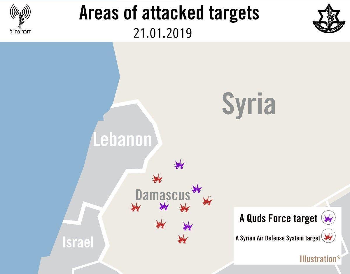 المواقع المستهدفة بحسب الجيش الإسرائيلي