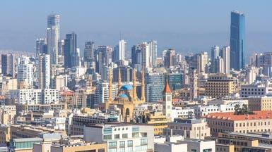 قطر تشتري سندات حكومية لبنانية بنصف مليار دولار