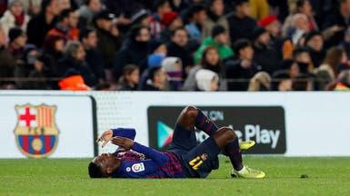 برشلونة يكشف تشخيص إصابة ديمبيلي