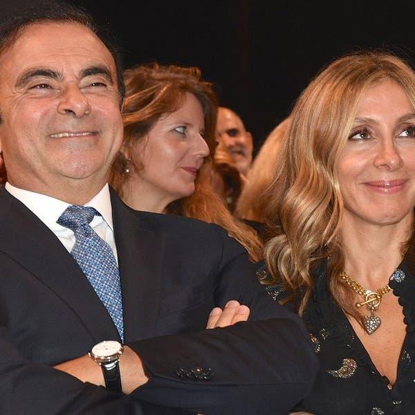 زوجة كارلوس غصن تقوده لتحقيق جنائي فرنسي مرتقب