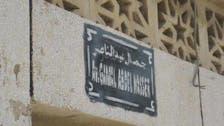 موريتانيا.. إزالة اسم جمال عبد الناصر ومحبوه يتألمون
