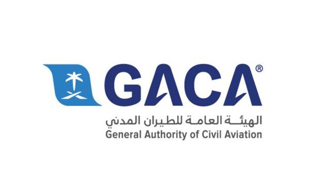 General Authority of Civil Aviation saudi