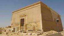 مصر تبحث عن كنوز قارون.. فهل هي قصة القرآن؟