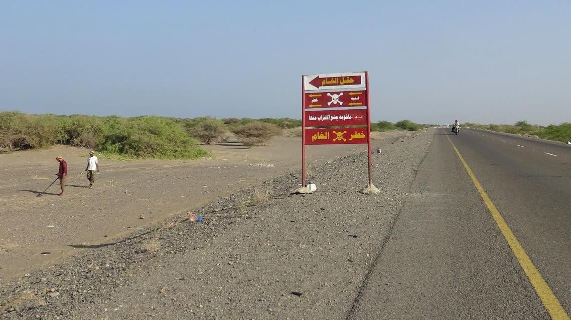 Yemen mines (AFP)