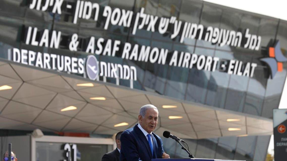Israel Ramon Airport (AFP)