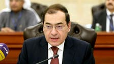 Egypt to invest $9 bln refineries' upgrade over four years