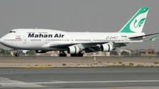 """جرمنی نے ایران کی """"ماہان ایئر"""" کا آپریشن پرمٹ واپس لے لیا"""