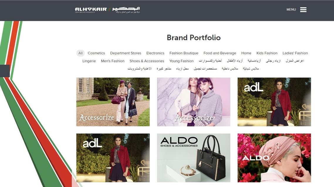 Fawaz Abdulaziz Alhokair & Co. is the franchise partner for the Zara fast-fashion chain - part of Spain's Inditex group - Gap and Banana Republic.