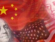 """ترمب يستعد لإبرام اتفاق """"المرحلة 1"""" مع الصين ويمهد للثانية"""